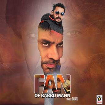 mann movie download