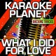 A-Type Player - What i did for love (karaoke version) (originally performed by david guetta & emeli sandé)