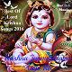 Anup Jalota - Krishna janmashtami aayo re - best of lord krishna songs 2016 (feat. kailash hare krishna das)