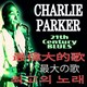 Charlie Parker - 21th century blues (asia edition)