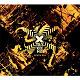 X Makeena - Instinctive dérive