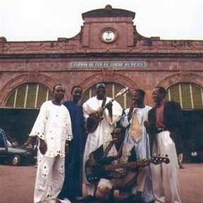Super Rail Band de Bamako
