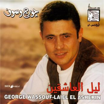 WASSOUF CLIP TÉLÉCHARGER VIDEO GRATUIT GEORGE