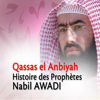 nabil al awadi histoire des prophetes mp3 gratuit