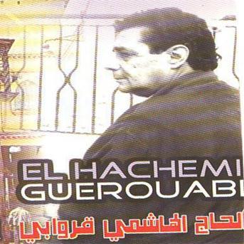 GRATUIT GRATUITEMENT MP3 TÉLÉCHARGER ALBUM GUEROUABI
