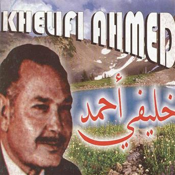 AHMED KHELIFI TÉLÉCHARGER