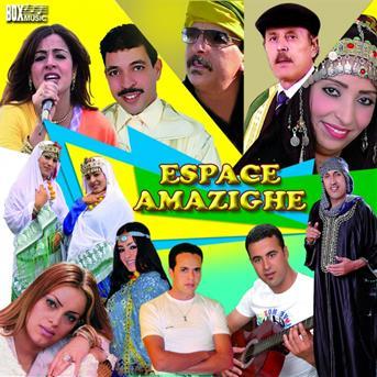 GRATUIT TÉLÉCHARGER MBARK AYSSAR MP3