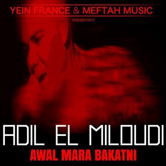 ADIL MP3 2004 MILOUDI TÉLÉCHARGER