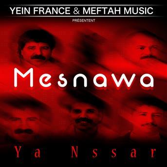 MUSIC DE HAMADI GRATUITEMENT MESNAWA TÉLÉCHARGER