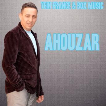 SAHRA MAGHRIBIA MUSIC AHOUZAR TÉLÉCHARGER
