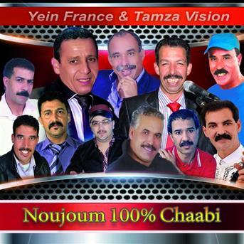 BOUCHAIB 2012 TÉLÉCHARGER GRATUITEMENT ZIANI