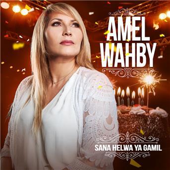 AMEL WAHBI.MP3 TÉLÉCHARGER