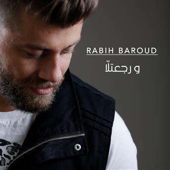 GHALI ALBI TÉLÉCHARGER HABIB MP3 YA
