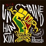 Han Kun - Unchained