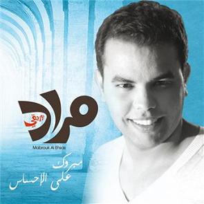 2013 ZAIN TÉLÉCHARGER SAMO MP3