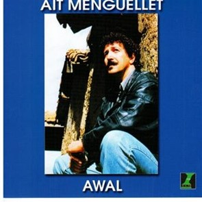 lounis ait menguellet mp3