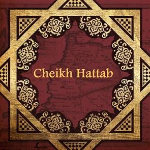 CHEIKH HATAB TÉLÉCHARGER