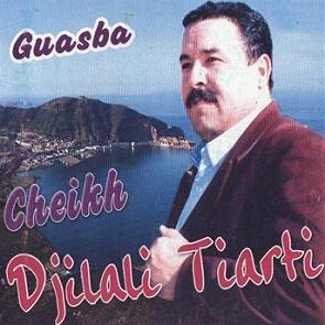 CHEIKH LHAMEL MP3 2012