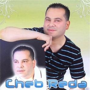 EL GHORBA MP3 TÉLÉCHARGER CHEB REDA 2011