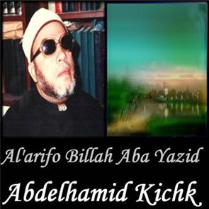 abdelhamid kichk mp3 gratuit