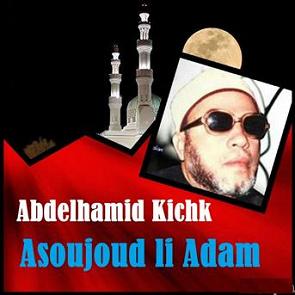 abdelhamid kichk gratuites
