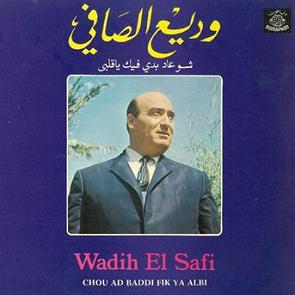 MP3 TÉLÉCHARGER GHALI ALBI HABIB YA
