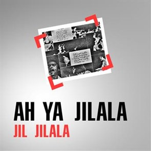 JIL JILALA MP3 TÉLÉCHARGER