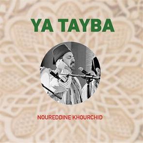YATAYBA GRATUITEMENT TÉLÉCHARGER MP3