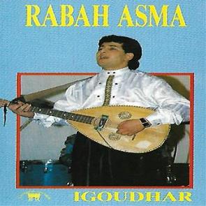 RABAH ASMA MP3 TÉLÉCHARGER 2017