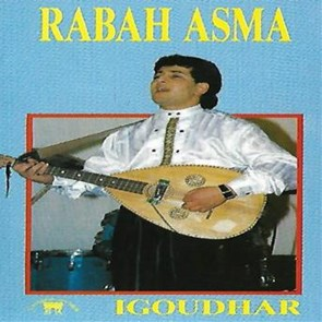 ASMA 2013 TÉLÉCHARGER MUSIC RABAH