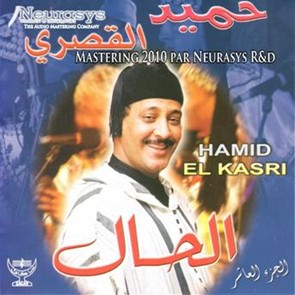 DE GNAWA KASRI TÉLÉCHARGER MUSIC HAMID EL