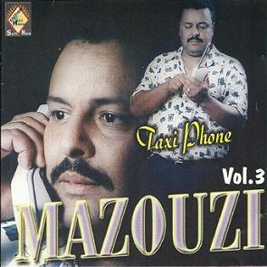 DJ NASSIM 2006 MP3 GRATUIT