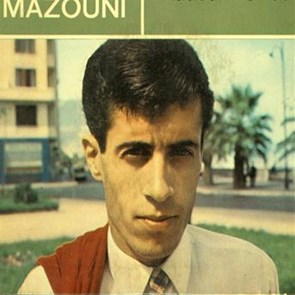 TÉLÉCHARGER MUSIC MP3 CHEB MAZOUNI