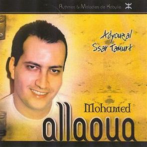 ALLAOUA 2012 MP3 TÉLÉCHARGER MOHAMED
