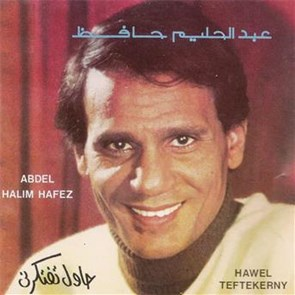 MP3 HALIM TÉLÉCHARGER ABDEL HAFEZ