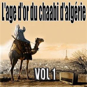 MP3 ABDELKADER TÉLÉCHARGER GRATUIT CHAOU