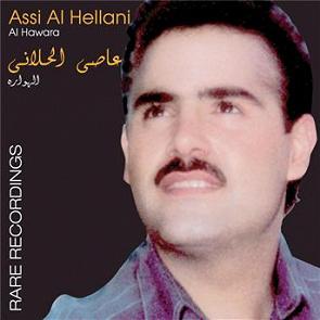 HILANI MP3 ASSI TÉLÉCHARGER