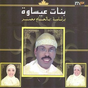 KHALID MP3 ISSAWA TÉLÉCHARGER BENNANI