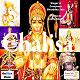 Shraddha Jain - Chalisa