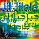 Jil Jilala - Nour el anouar, le meilleur de jil jilala
