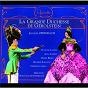 Album J. offenbach - la grande-duchesse de gérolstein de Suzanne Lafaye / Jean Claude Hartemann Choir / Jean-Claude Hartemann / Henri Bedex / Christian Asse...