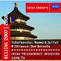 Album Tchaikovsky: romeo & juliet/strauss: don quixote de Jian Wang / Zhang Anxiang / Yu Long / China Philharmonic Orchestra