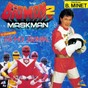 Album Bioman 2 : maskman (bande originale de la série télévisée) de Bernard Minet