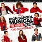 """Album Out of the Old (From """"High School Musical: The Musical: The Series"""") de Olivia Rodrigo"""