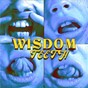 Album wisdom teeth de Bea Miller