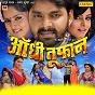 Album Aandhi toofan (original motion picture soundtrack) de Madh