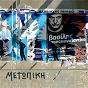 Album Metopiki de Vassilis Papakonstadinou