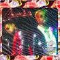 Album Comme tu es (feat. alonzo) de Jok Air