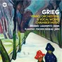 Compilation Grieg: piano, orchestral & vocal works, chamber music avec Edward Grieg / Juhani Lagerspetz / Leif Ove Andsnes / Cyprien Katsaris / Truls Mörk...