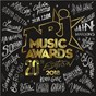 Compilation Nrj music awards: 20th edition avec Alvaro Soler / Calvin Harris / Dua Lipa / Jain / Maître Gims...